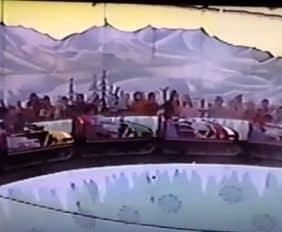 Wildwood Rides 1989