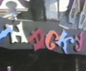 Hunt's Pier, Wildwood NJ - 1988
